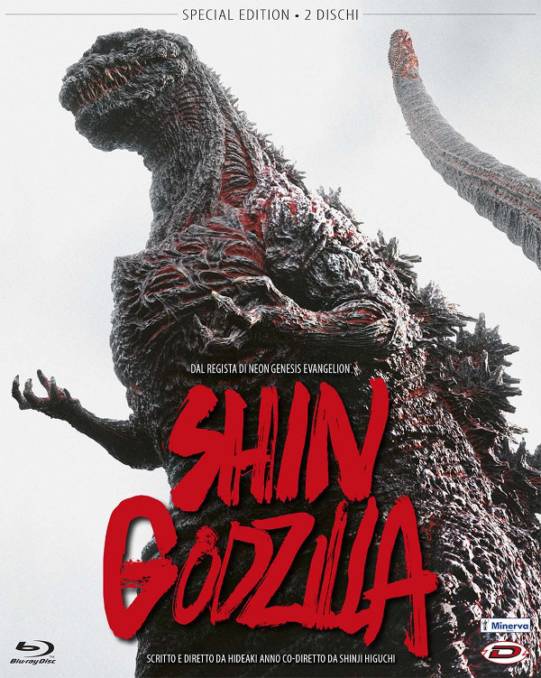 Edizione First Press per Shin Godzilla!