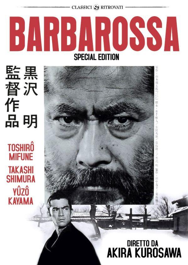 Sinister Film tra mogli finte, Clouzot e Kurosawa!