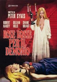 L'horror si fa British con Sinister Film!