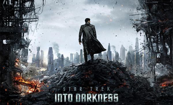 Start Trek Into Darkness: Limited Gift Edition!
