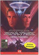 Star Trek V riparato!