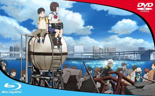 Secondo annuncio Yamato: Tokyo Magnitude 8.0