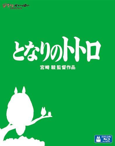 Il Totoro giapponese parla italiano!