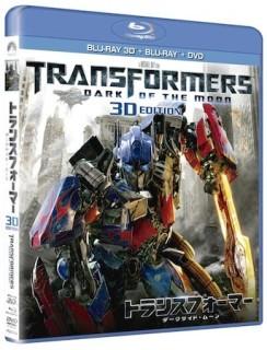 Transformers 3: primi segnali del Blu-Ray 3D!