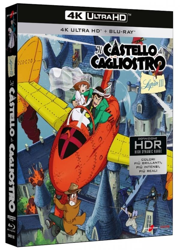 Lupin III Il castello di Cagliostro: i packshot!
